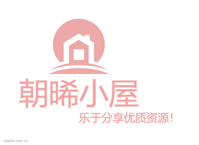 魔方财务系统搭建-朝晞小屋